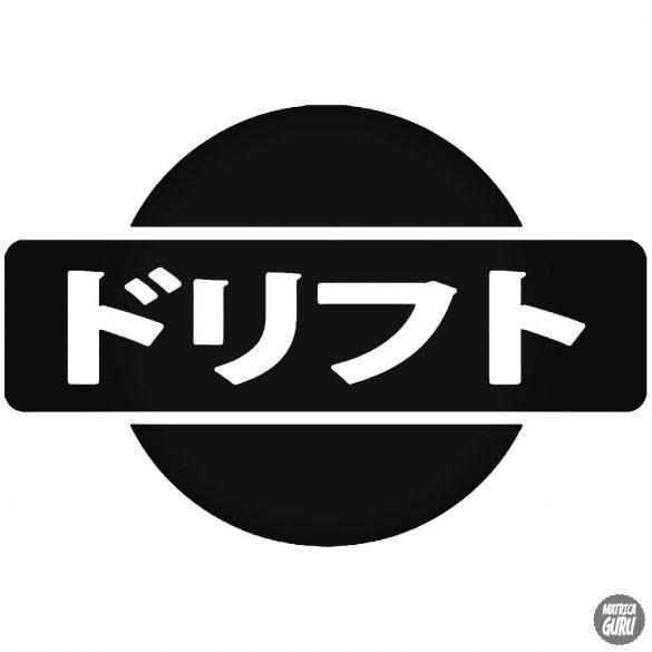 Nissan Silvia matrica
